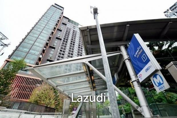 Whizdom Avenue Ratchada - Ladprao