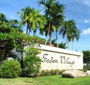 Eeden Village