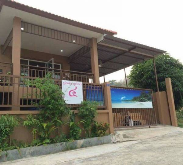 Detached House with Pool in Hua Hin